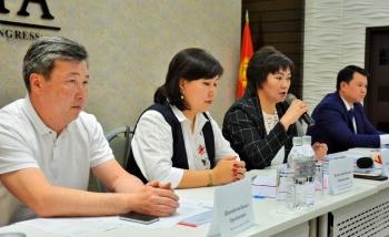 Ergene_press_conference