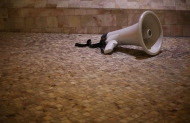Loudspeaker_on_tiled_floor_flipped.jpg