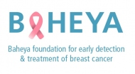 Baheya Foundation for Early Detection & Treatment of Breast Cancer logo