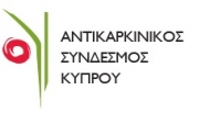 Cyprus Anti-Cancer Society