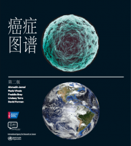 Cancer Atlas - Chinese version