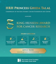 Image - King Hussein Award for Cancer Research