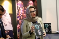 Dr. Sawsan Al Madhi, Director general FoCP