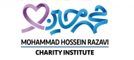 Logo English - Seyed Mohammad Hossein Razavi (SMH) Charity Institute