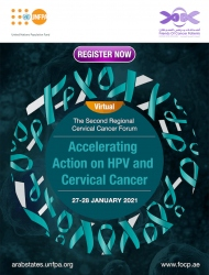 Second Cervical Cancer Forum 2021_FOCP