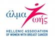 HellenicAssociationOfWomenWithBreastCancer_logo.JPG