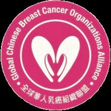 Global Chinese Breast Cancer Organizations Alliance, logo