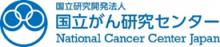 National Cancer Center Japan