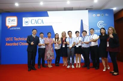 CACA_event_China.jpg