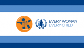 Every woman, Every child for World Cancer Day 2016