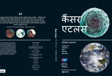 Hindi cancer Atlas | UICC - ACS - IARC