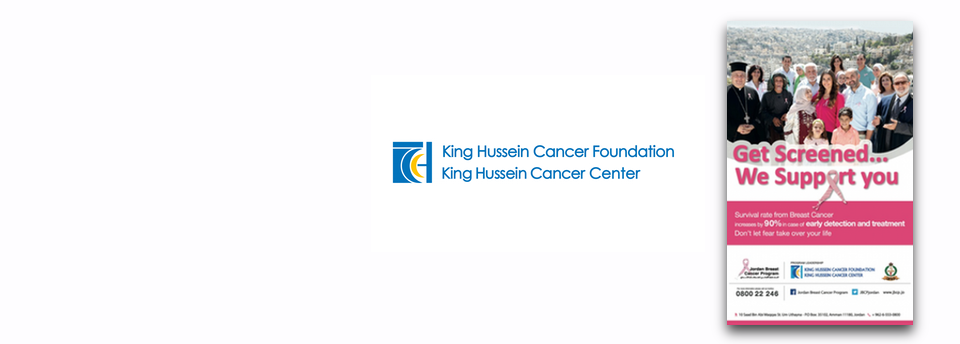 KHCF Jordan Breast Cancer Program 2014 Campaign