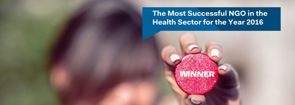 "UICC Awarded ""Most Successful NGO in the Health Sector for the Year 2016"""