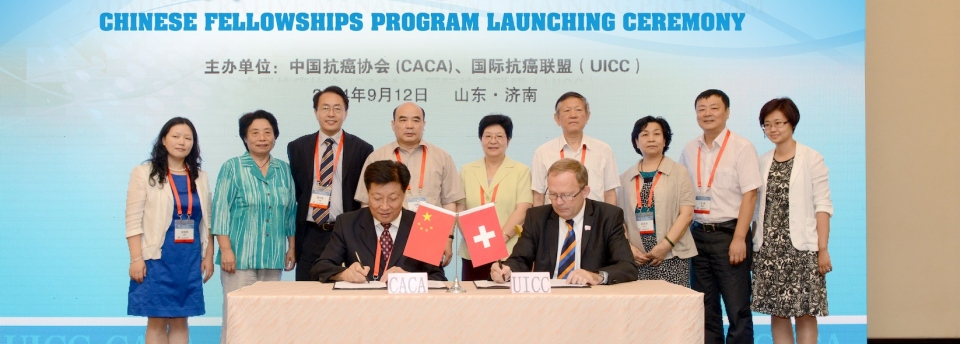 UICC and CACA agreement signature