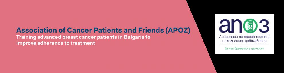 APOZ Bulgaria
