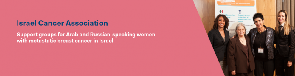 Support groups for Arab and Russian-speaking women with metastatic breast cancer in Israel