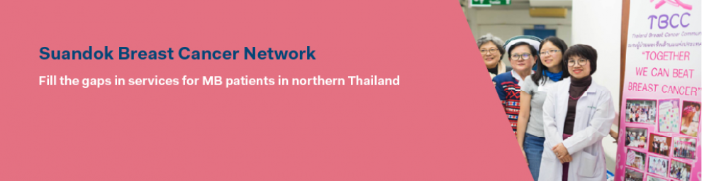 Fill the gaps in services for MBC patients in northern Thailand