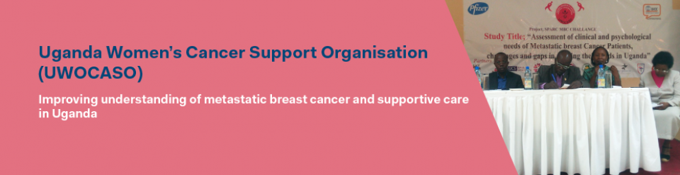 Improving understanding of metastatic breast cancer and supportive care in Uganda