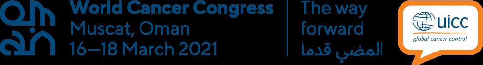 2021 World Cancer Congress Brandmark