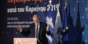 Commissioner of Health and Food Safety, European Union Mr Vytenis Andriukaitis speaking at a World Cancer Day event in Greece .png