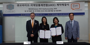 Representatives from UICC and Cubebio at the signing event