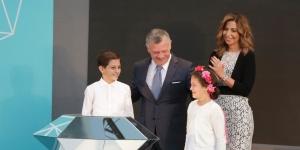 HM King Abdulla With HRH Princess Ghida Talal and Cancer Survivors.JPG