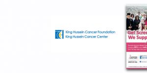 KHCF Jordan Breast Cancer Program 2014 Campaign