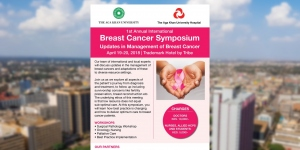 Breast Cancer Symposium organised by Aga Khan University