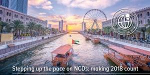 NCDA Forum 2017