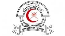 OManroyalhospital.jpg