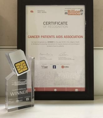 mBillionth Award.jpg