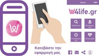 w4life_app.jpg